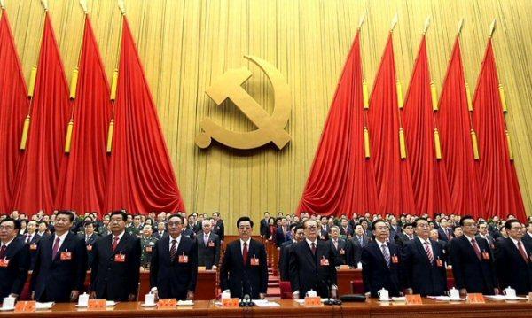 PC China